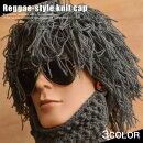 レゲエ風ニットキャップ帽子コスプレ仮装7998061【ALI】■04161123