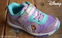 光る靴 ソフィア ディズニー プリンセス Disney 女の子 ちいさなプリンセス キッズ スニーカー 子供靴 7104【Y_KO】■05170428【170701s】