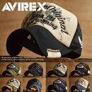 正規品AVIREXメッシュキャップ帽子メンズアヴィレックスアビレックスミリタリーキャップ12種【GAL】■05170426