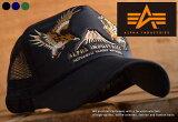 正規品 Alpha Industries メッシュキャップ 帽子 メンズ 鷹 龍 和柄 刺繍 スカジャン風 14370000【GAL】■05170419