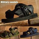 MilitaryHONUSURFコンフォートサンダルメンズ5561靴シューズ新品■05170523