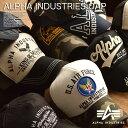 【クーポン】Alpha Industries アルファ・インダストリーズ メッシュキャップ 帽子 メンズ レディース【GAL】【あす楽対応】【H-CP】■05150805【P10】【170401cu-al】