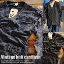 送料無料Vintageknitcardiganカーディガンメンズセーター色褪せ加工923-021【DAI】■171123