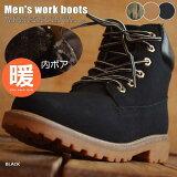 【送料無料】ありそうで無い♪ ボア入り 超暖 ワークブーツ ブーツ イエローブーツ メンズ 靴 Tiger- WORK BOOTS 7996010【ALI】■04171012