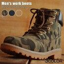 最安値に挑戦!!ワークブーツブーツイエローブーツメンズ靴TigerWORKBOOTS7996011【ALI】■04171012
