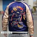 正規HOUSTONヒューストン刺繍スカジャンスーベニアジャケットメンズ50596【UNI】■180220