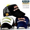 CULTUREMARTカルチャーマートメッシュキャップキャップ帽子メンズレディース101271■180217