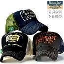 CULTUREMARTカルチャーマートメッシュキャップキャップ帽子メンズレディース101282■180215