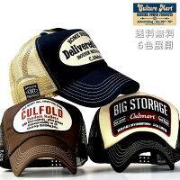 送料無料CULTUREMARTカルチャーマートメッシュキャップキャップ帽子メンズレディースアメカジレトロアップリケ刺繍ギフトプレゼント101275■180225
