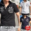送料無料Militaryポロシャツメンズ鹿の子MA-1ポケット付8403H204半袖【GAZ】■180404