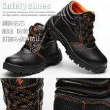 安全靴 鋼鉄先芯 スニーカー ブーツ シューズ メンズ セーフティーシューズ 耐油 防滑 ブラック 黒 7995363 作業用 作業靴 おしゃれ かっこいい ハイカット 釘踏み抜き防止 靴 紐靴 レースアップ ALI