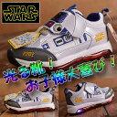 光る靴 スターウォーズ スニーカー ローカット 子供 キッズ ジュニア 靴 Disney STAR WARS R2D2 1004 【Y_KO】 ■180308