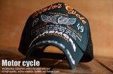 送料無料 Motor cycle メッシュキャップ 8683-946 キャップ メンズ 野球帽 帽子 刺繍 バイカー 新品 GAZ 180608