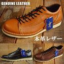 買わなきゃ損!送料無料GoldenRetriever本革レザーカジュアルシューズブーツスニーカー靴メンズ1185180516