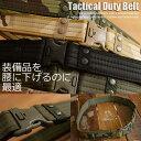 Tactical Duty Belt ベルト ミリタリー タクティカル メンズ レディース サバゲー PUBG 荒野行動 7994389 ALI 180824-2