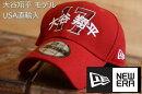 大谷翔平モデルNEWERA70446680ニューエラ9FORTYローキャップキャップ帽子メンズレディースUSAモデル入手困難品正規品180626