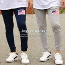 ジョガーパンツメンズジョガーパンツスウェットパンツメンズ新作ブラック黒ネイビー紺ホワイト白970093WIN180918