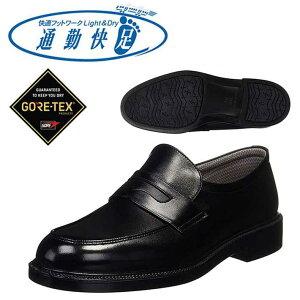 通勤快足 ビジネスシューズ メンズ GORE-TEX ゴアテックス 日本製 牛革 4E エアーインソール ブラック 黒 TK31-24 AM31241 Y_KO ASA 180907