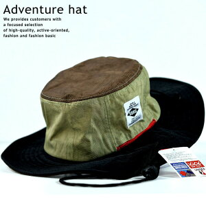 送料無料 撥水 UVカット アドベンチャーハット サファリ ハット 帽子 メンズ レディース 夏フェス アウトドア 釣り 登山 キャンプ ブラック 黒 ベージュ H-051 190219