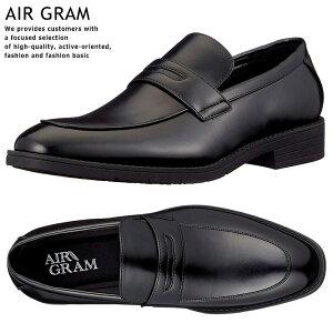 ビジネスシューズ メンズ 超軽量 AIR GRAM 防水 防滑 幅広 EEE 靴 ローファー シューズ メンズ ブラック 黒 1723 Y_KO SHA 190210