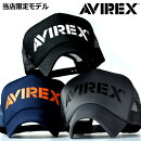 AVIREX限定モデルメッシュキャップメンズブランドアビレックス送料無料帽子メンズキャップメンズレディース正規品ブラック黒ネイビー紺グレー灰14023200180928