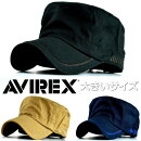 正規品AVIREXワークキャップキャップ帽子メンズブランド大きいサイズアヴィレックスアビレックスBIGSIZE14308800190603
