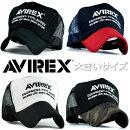 正規品AVIREXメッシュキャップキャップ帽子メンズブランド大きいサイズアヴィレックスアビレックスBIGSIZE14308700190603