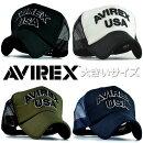 正規品AVIREXメッシュキャップキャップ帽子メンズブランド大きいサイズアヴィレックスアビレックスBIGSIZE14308600190603