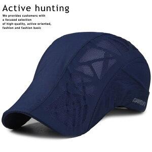 ハンチング キャップ 帽子 メッシュキャップ メンズ 送料無料 通気性 速乾性 軽量 ゴルフ スポーツ 運動 ALI 7992665 ネイビー 紺 190603