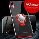 iPhoneXSケースバンカーリング付き落ちないシリコンケース透明スケルトン輪送料無料iphoneXRケースiPhone8ケースiphoneXSMAXiphoneXリング付iPhone7PlusスマホケースカバークリアアイフォンアクセサリーMBALI7992250190715