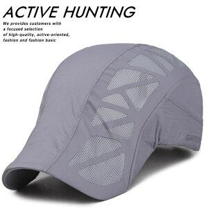 【スーパーSALE価格】ハンチング キャップ 帽子 メッシュキャップ メンズ 送料無料 通気性 速乾性 軽量 ゴルフ ALI 7991414