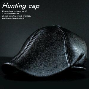 ハンチング メンズ 帽子 送料無料 ハンチングキャップ ハンチング帽 シンプル 無地 大人 フォーマル 鳥打帽 PU レザー ブラック 黒 191103