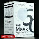 【あす楽在庫あり速攻配達】KN95マスク使い捨て50枚在庫あり4層構造CE認証FDA認証白ホワイトメルトブローン男女兼用ウィルス対策ますくウイルス花粉飛沫感染対策日本国内発送