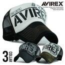 AVIREXアビレックスアヴィレックスメッシュキャップ送料無料メンズ帽子キャップブランド刺繍AXAUTHENTICMILITARYCAPプレゼント14572900