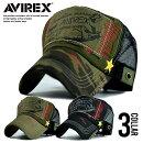 AVIREXアビレックスアヴィレックスメッシュキャップ送料無料メンズ帽子キャップブランド刺繍AXAUTHENTICMILITARYCAPプレゼント14572800