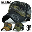 AVIREXアビレックスアヴィレックスメッシュキャップ送料無料メンズ帽子キャップブランド刺繍ステッチ14572700