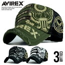 AVIREXアビレックスアヴィレックスメッシュキャップ送料無料メンズ帽子キャップブランド刺繍フリンジ14572600