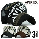 AVIREXアビレックスアヴィレックスメッシュキャップ送料無料メンズ帽子キャップブランド刺繍14572500