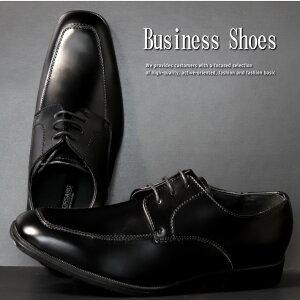 【お買い得品】訳あり 送料無料 ビジネスシューズ メンズ フォーマルシューズ アウトレット 靴 シューズ 8409