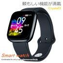 スマートウォッチ腕時計メンズレディース血圧送料無料防水IP67心拍内蔵USB1.3インチタッチディスプレイ心拍計測バンド日本語説明書NEK7990397ブラック黒