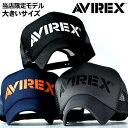 AVIREX 限定モデル メッシュキャップ メンズ 父の日