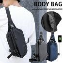【送料無料かなりカッコいい】ボディバッグバッグトレンド感多機能ブラックボディバッグバッグワンショルダーメンズレディース撥水USBポート7988530