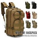 TacticalリュックサックメンズMilitaryデイパックミリタリーバッグサバゲー7999845【ALI】■05160503