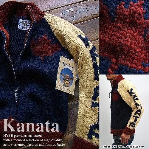 Kanata カナタ カウチンセーター メンズ スタジャン風 カーディガン 送料無料 正規品 ニットセータ...