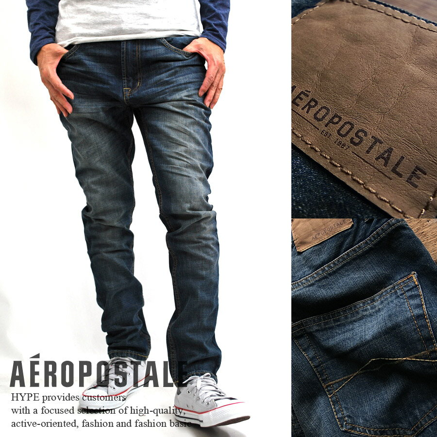 hype | Rakuten Global Market: Aeropostale jeans mens genuine