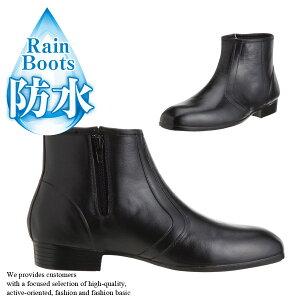 レインブーツ メンズ 長靴 防水 撥水 ガーデンブーツ レインシューズ ビジネスブーツ メンズ靴 1700【1212sh】 【Y_KO】【170701s】 【ren】
