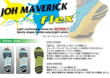 安全靴 メンズ レディース JW_381-392 大きいサイズ【OTA】【1212sh】【1212up-】 【Y_KO】【shsai】【170701s】