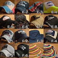 帽子メンズ送料無料キャップニットキャップメッシュキャップレディースワークキャップハットハンチング大きいサイズストローハット通販楽天HYPE帽子ハイプAVIREX/アビレックス/アヴィレックスEDWIN/エドウィンDICKIES/ディッキーズ