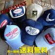 帽子 メンズ 送料無料 キャップ ニットキャップ メッシュキャップレディース ワークキャップ ハット ハンチング 大きいサイズ ストローハット 通販 楽天 HYPE 帽子 ハイプ
