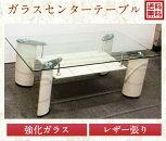 ガラステーブル120センチ白ホワイト送料無料【センターテーブルガラステーブル120ローテーブルリビングテーブルダイニングテーブルシンプル北欧】